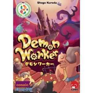 Demon Worker Portada